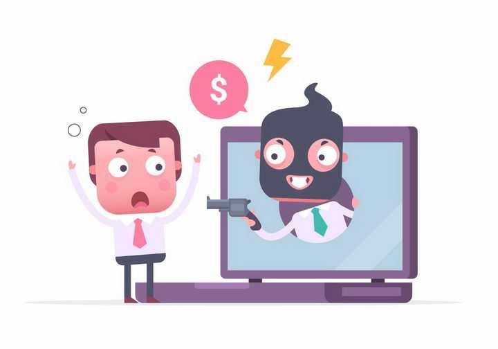 卡通男人被黑客用枪指着象征了黑客或者网络诈骗盗取你的金钱png图片免抠矢量素材