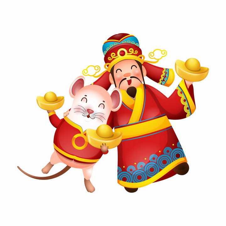 2020年鼠年拿着金元宝的卡通老鼠和财神爷png图片免抠矢量素材