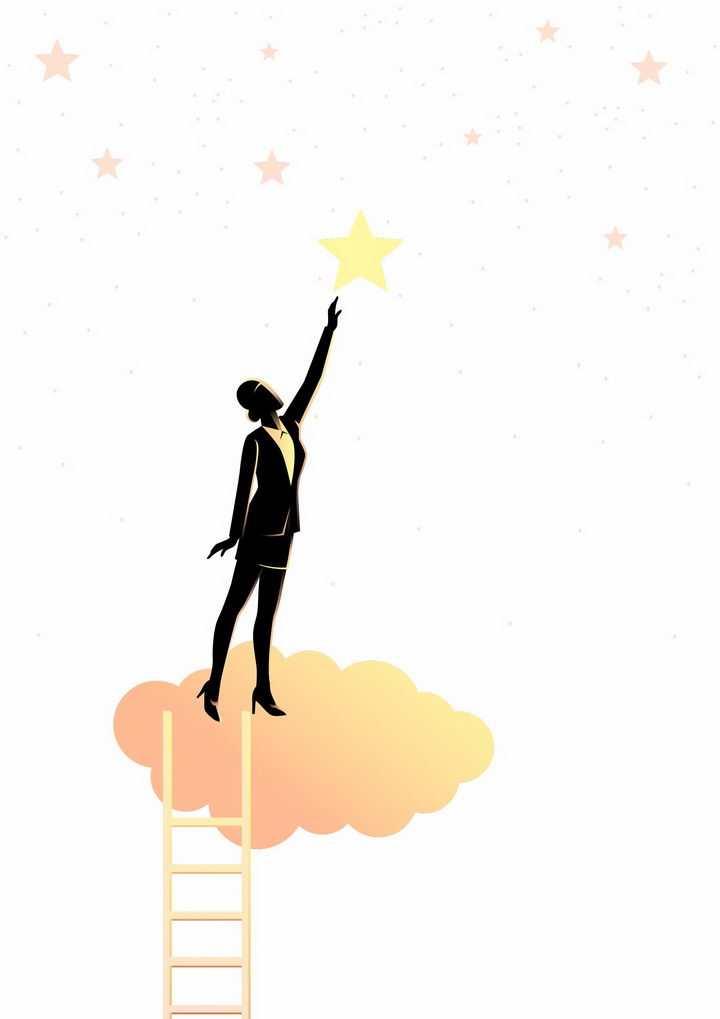 爬梯子站在云端摘星星的商务职场女性png图片免抠矢量素材