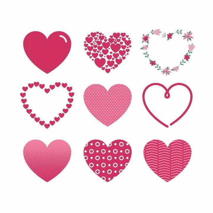 9款红心符号图案花环组成的心形图案png图片免抠eps矢量素材
