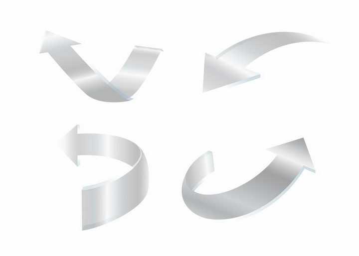 4款弯曲的银色箭头png图片免抠矢量素材