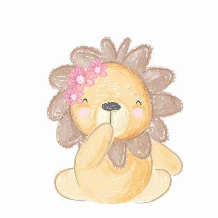 彩绘涂鸦风格可爱的偷笑卡通狮子png图片免抠矢量素材