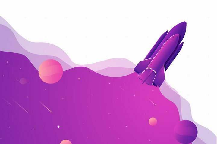紫色卡通风格航天飞机太空探索png图片免抠eps矢量素材