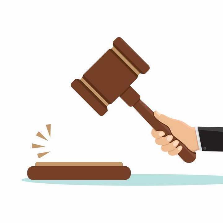 扁平化风格象征法律的法院敲法槌png图片免抠eps矢量素材