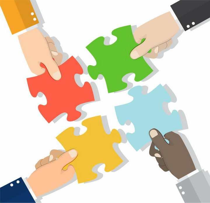 4个手拿着拼图的一部分象征了团结png图片免抠矢量素材