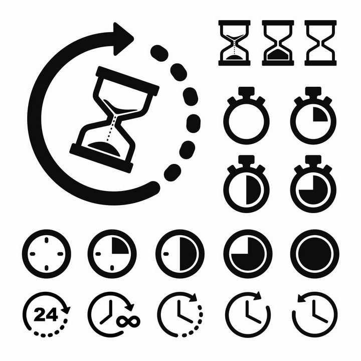 各种黑白色沙漏秒表时钟倒计时图标时间图案png图片免抠矢量素材