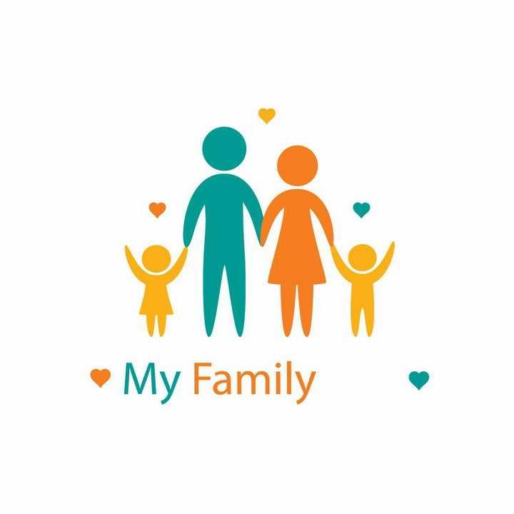 彩色手牵手的一家四口一家人logo设计方案png图片免抠矢量素材