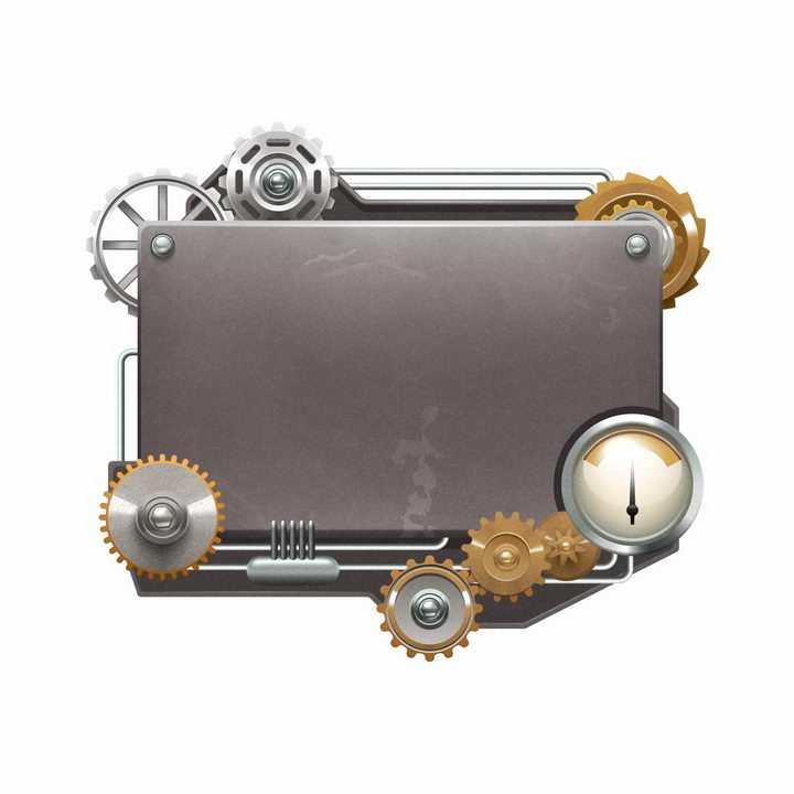 蒸汽朋克风格齿轮金属立体面板文本框png图片免抠矢量素材
