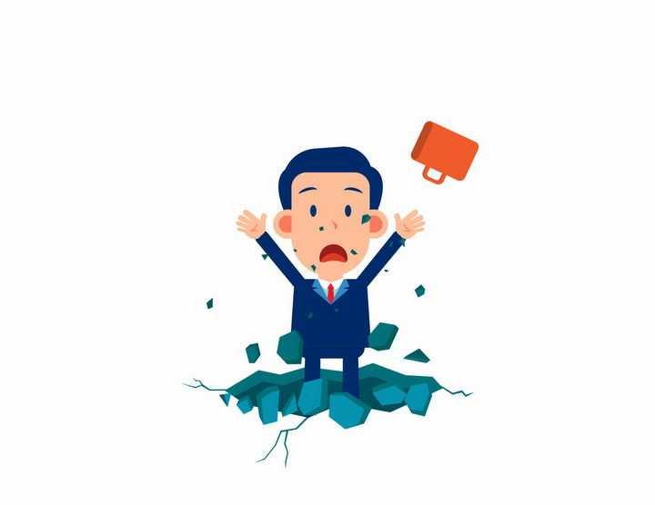 卡通商务男士掉入陷阱中象征投资陷阱png图片免抠矢量素材