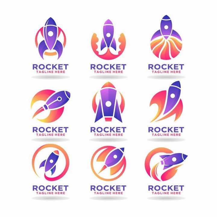 9款紫色红色的小火箭logo设计方案png图片免抠矢量素材