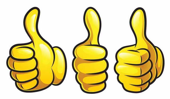 三款黄色的竖起大拇指点赞手势png图片免抠矢量素材
