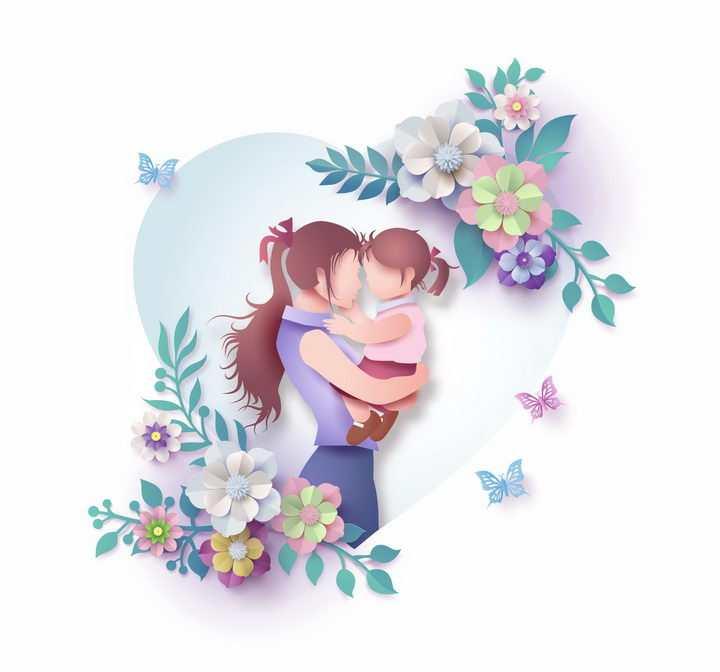 剪纸风格的花朵簇拥的心形背景中抱着女儿的年轻妈妈母亲节png图片免抠eps矢量素材