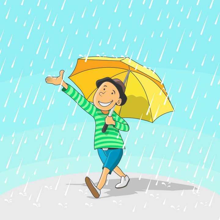 下雨时候在大雨中打着黄色雨伞的卡通年轻人png图片免抠eps矢量素材