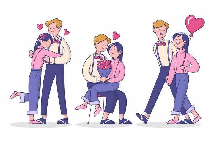 三款卡通风格拥抱在一起散步的情侣png图片免抠矢量素材