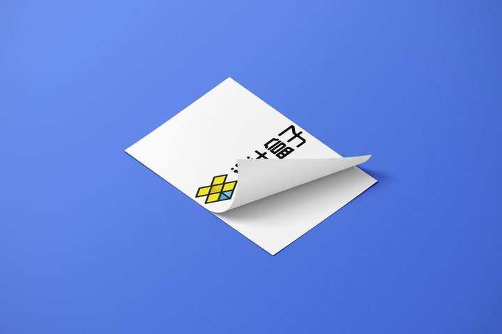 下面掀开的A4纸白纸展示样机图片设计模板素材
