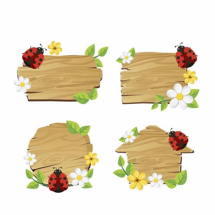 4款七星瓢虫和鲜花和树叶装饰的木板花纹文本框png图片免抠矢量素材