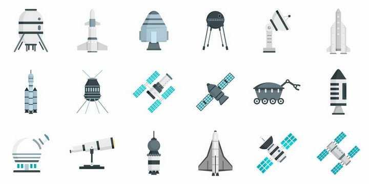 18款扁平化风格火箭太空宇宙飞船人造卫星png图片免抠eps矢量素材