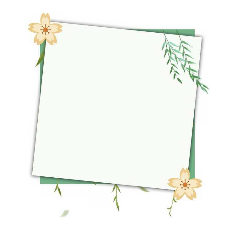 黄色桃花和柳枝装饰的文本框png图片免抠素材