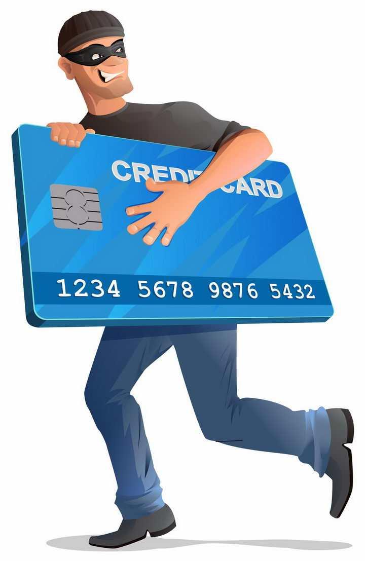小偷窃贼男人拿着信用卡银行卡象征了网络诈骗png图片免抠eps矢量素材