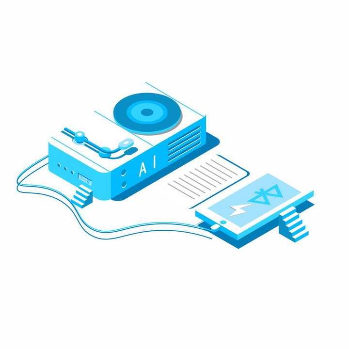 蓝色2.5D风格手机蓝牙连接的AI智能设备png图片免抠ai矢量素材