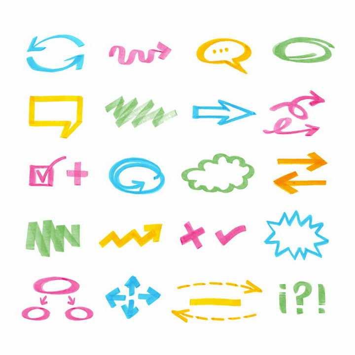 20款彩色手绘涂鸦风格箭头对话框对号错号问号感叹号等符号png图片免抠矢量素材