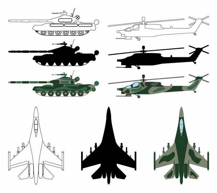 手绘风格坦克武装直升机战斗机线条剪影上色三种风格png图片免抠矢量素材