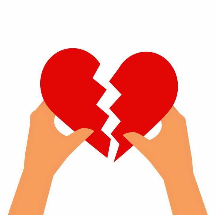 扁平化风格两只手拿着分裂的红心象征了爱情的破裂分手离婚等png图片免抠eps矢量素材