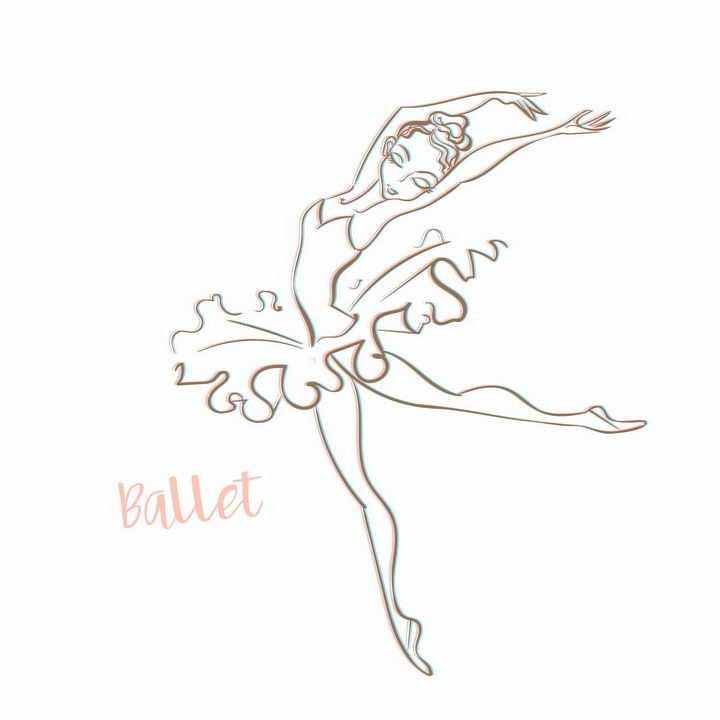 优雅的线条美女正在跳芭蕾舞png图片免抠矢量素材