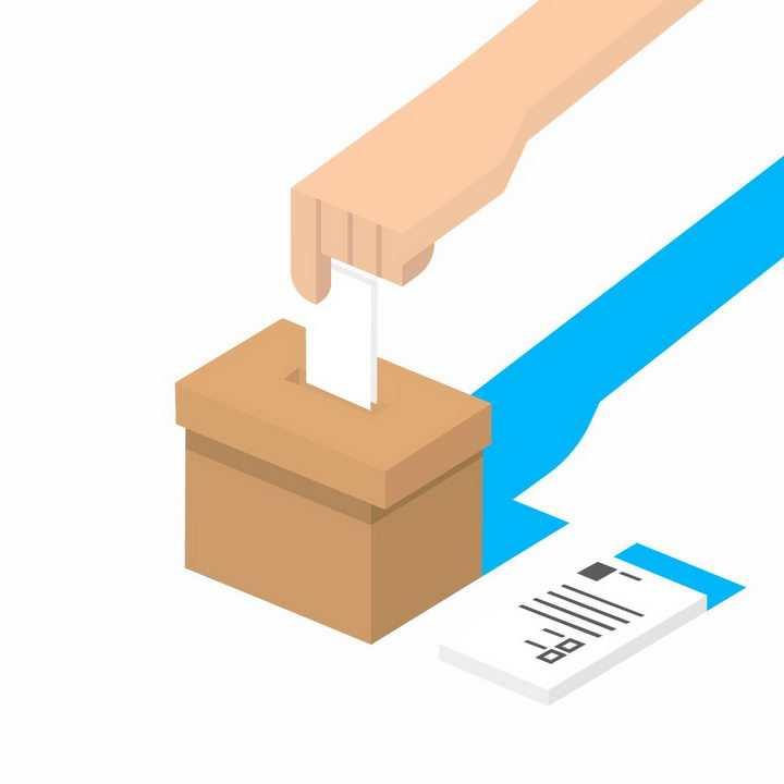 正在往投票箱中投放选票的手png图片免抠矢量素材