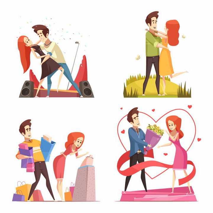4款卡通漫画风格一起跳舞购物送花的情侣png图片免抠矢量素材