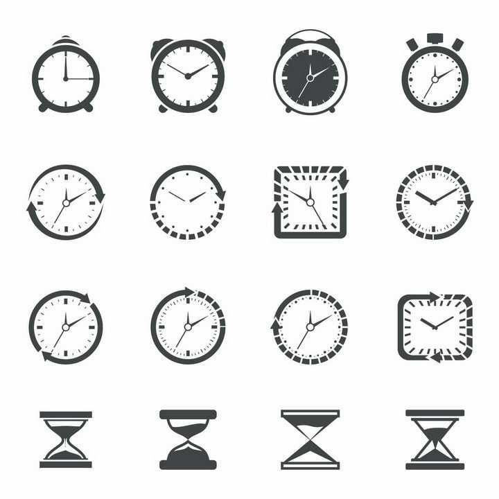 黑白色时钟闹钟沙漏等时间工具图标图案png图片免抠矢量素材