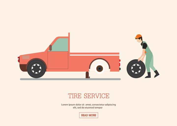 扁平化风格正在为汽车更换轮胎的汽修工人png图片免抠矢量素材