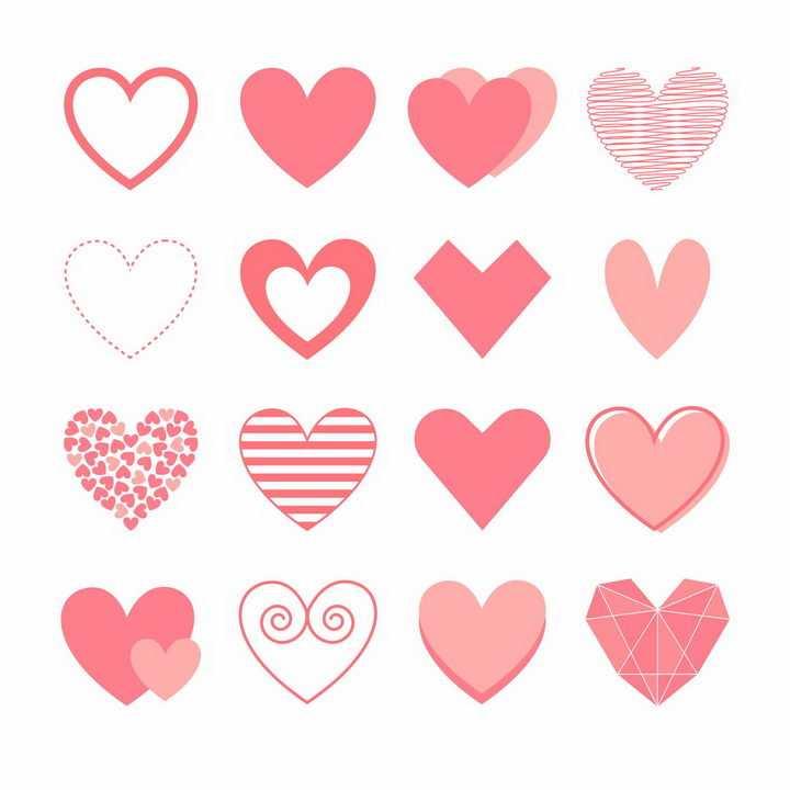16款红色心形符号图案各种材质的爱心png图片免抠eps矢量素材