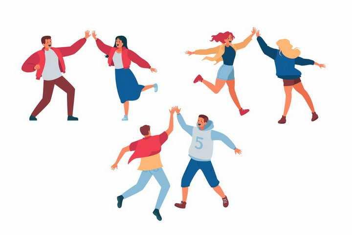 扁平插画风格3组正在击掌的年轻人好朋友png图片免抠矢量素材