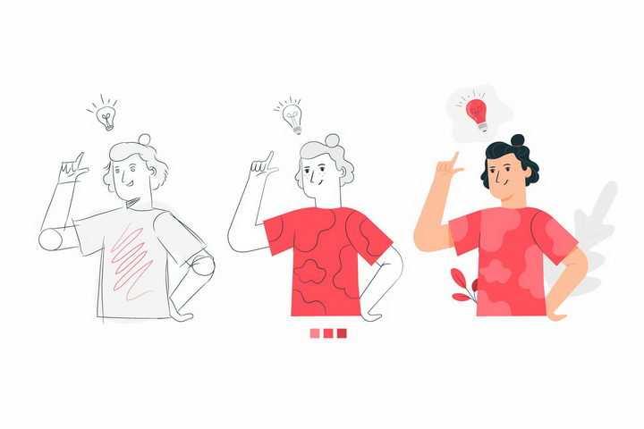 扁平插画风格手绘线描上色年轻人png图片免抠矢量素材