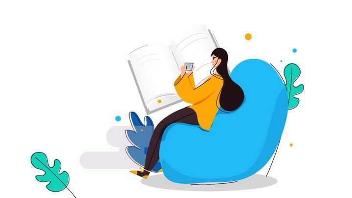 扁平插画风格坐在懒人沙发上玩手机的女孩png图片免抠矢量素材