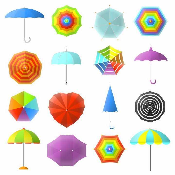 16款彩色雨伞遮阳伞图案png图片免抠eps矢量素材