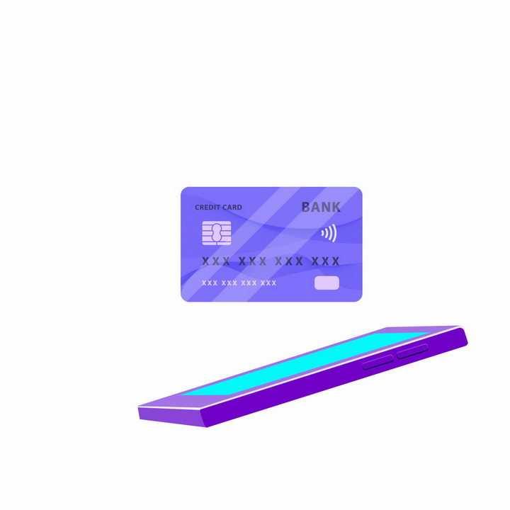 手机上的银行卡信用卡手机信用支付png图片免抠矢量素材