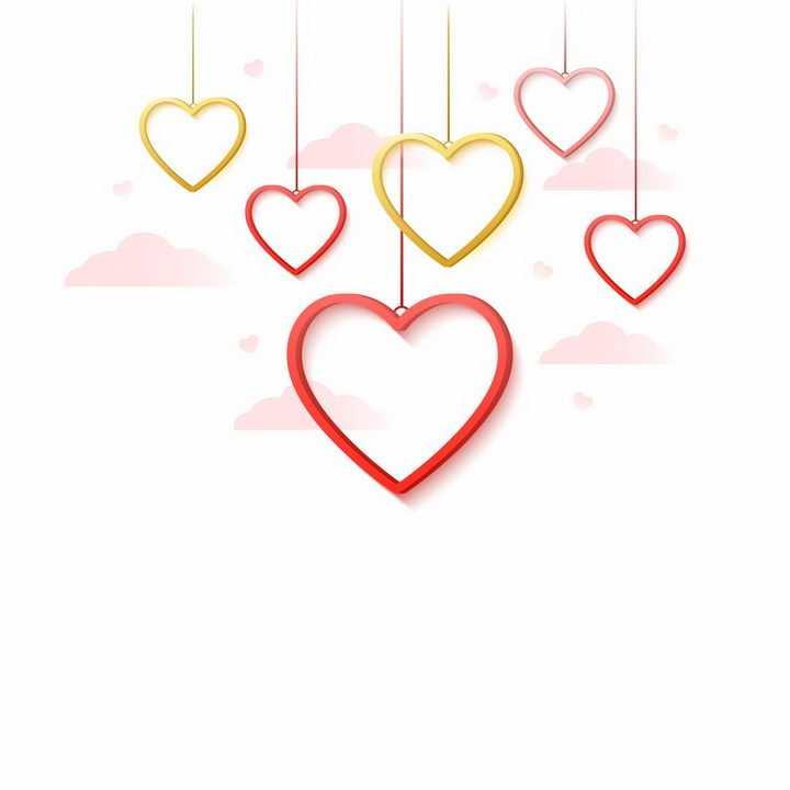 红色黄色的空心红心心形挂饰png图片免抠矢量素材