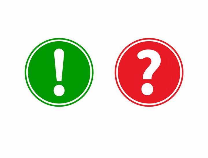 绿色的感叹号红色问号警告牌png图片免抠eps矢量素材