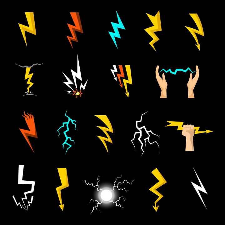 19款卡通风格闪电图案图片png免抠素材