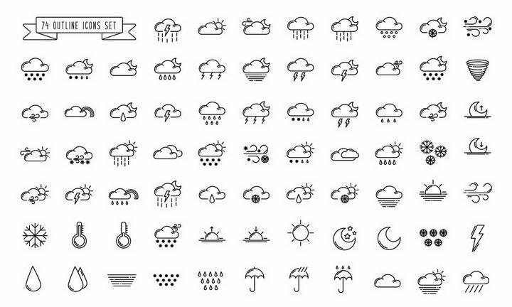 74个黑色线条风格多云晴天等天气预报图案png图片免抠eps矢量素材 图标-第1张