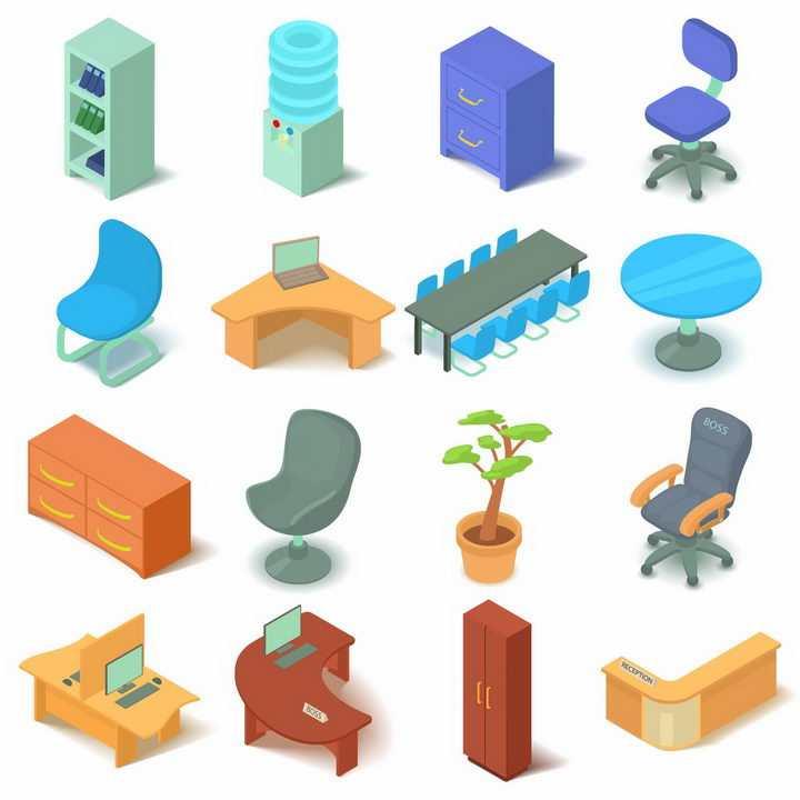 16款2.5D风格的书柜饮水机转椅办公桌会议桌等办公室装修家居用品png图片免抠矢量素材