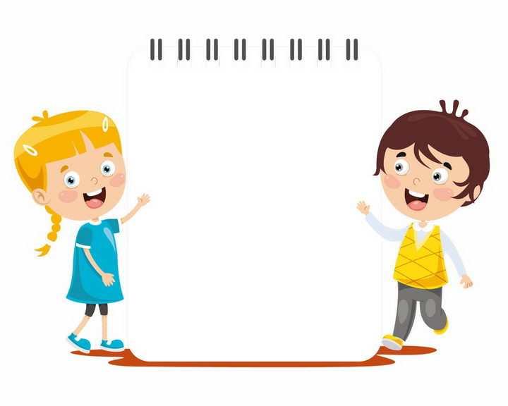 正在打招呼的卡通小朋友空白纸张文本框png图片免抠矢量素材