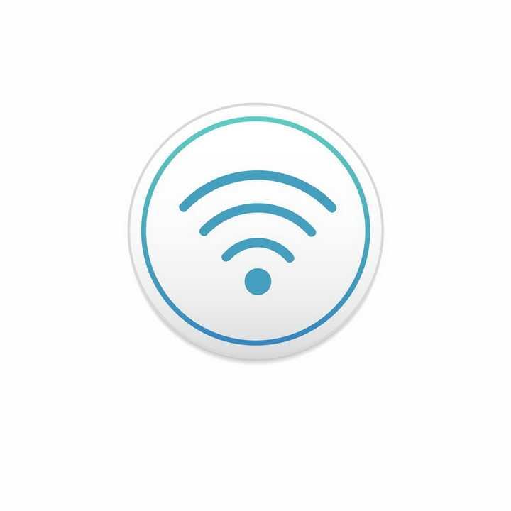 蓝色圆圈背景经典wifi信号图标png图片免抠EPS矢量素材