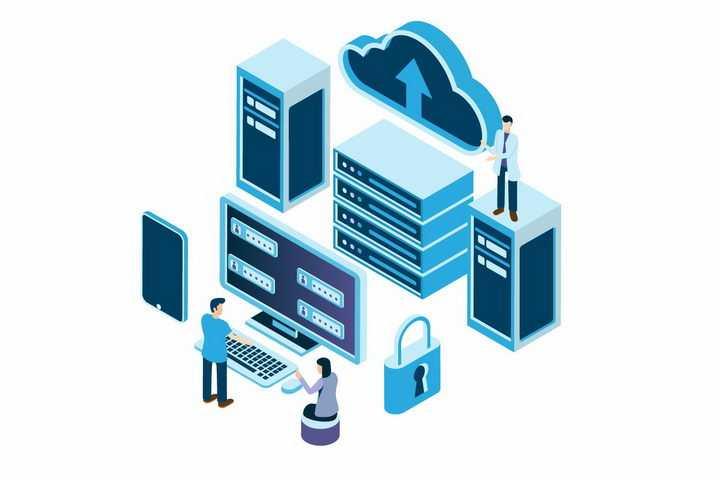 2.5D风格蓝色云服务器云端计算安全png图片免抠矢量素材