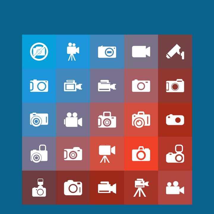 25款白色照相机摄像头摄影机图标png图片免抠EPS矢量素材