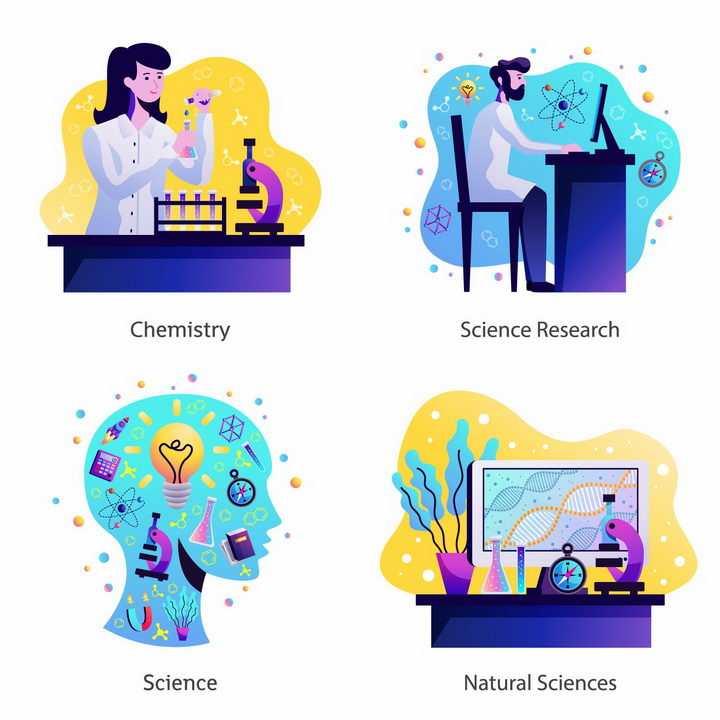 4款扁平插画风格做科学实验的科学家png图片免抠矢量素材