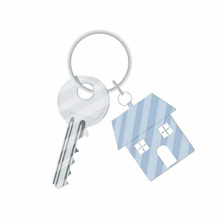 钥匙扣上的房子模型象征了买房房贷png图片免抠矢量素材