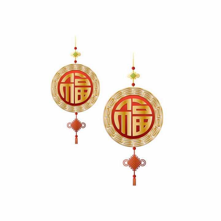 两个金色福字挂坠中国结吊坠装饰图片免抠AI矢量素材